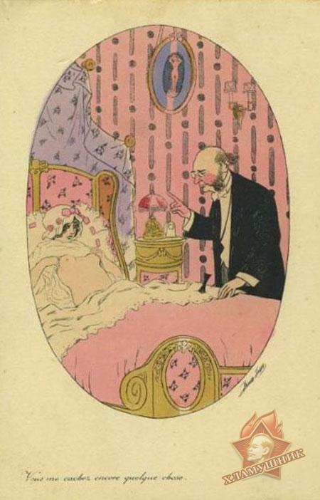 Доктор и женщина - серия открыток