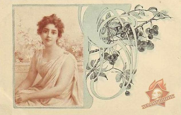 Серия старинных открыток в стиле модерн