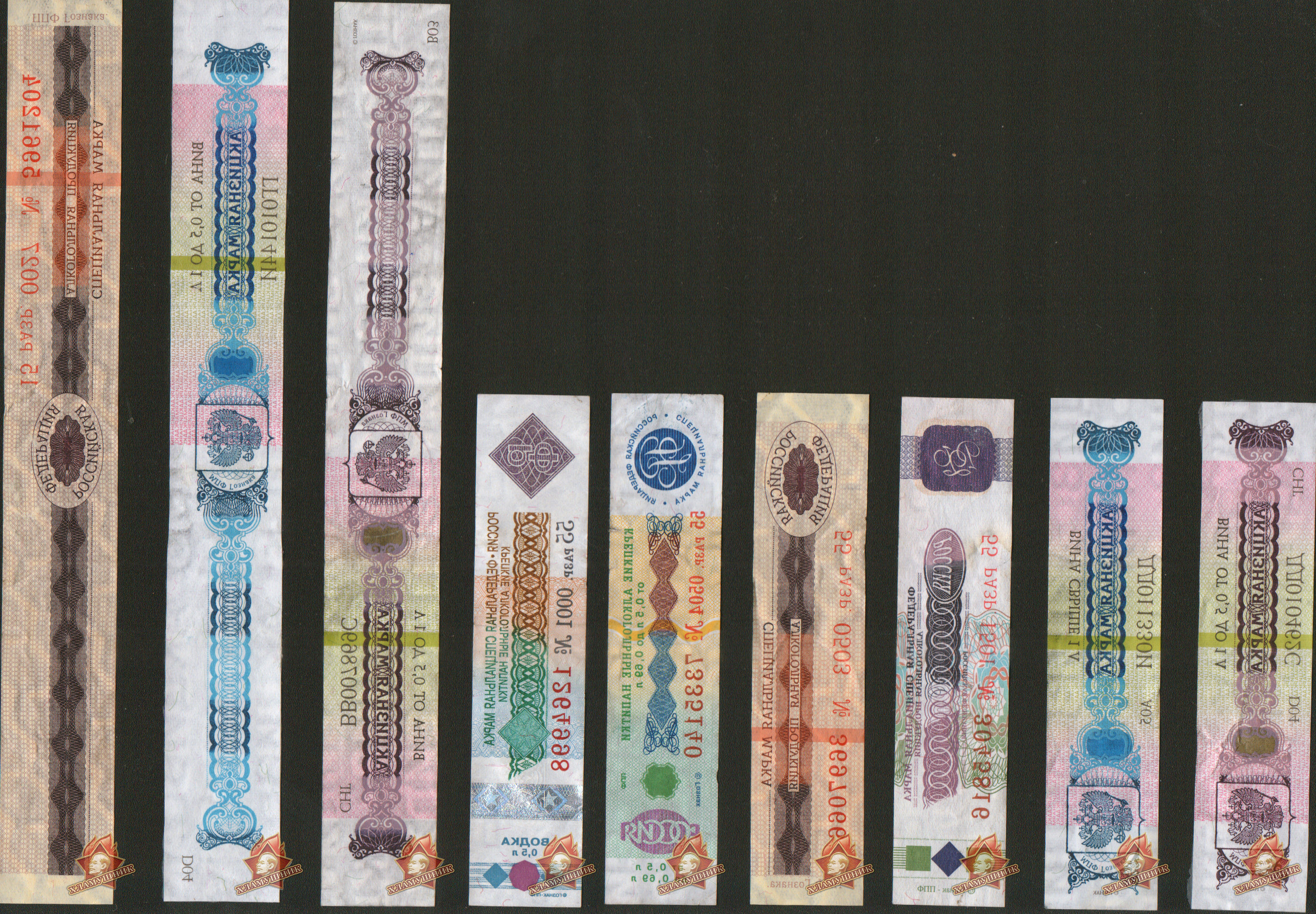 Специальные мароки Российской Федерации для маркировки алкоголя. Акцизы.