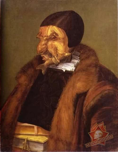 Портреты Джузеппе Арчимбольдо. Портрет Юриста