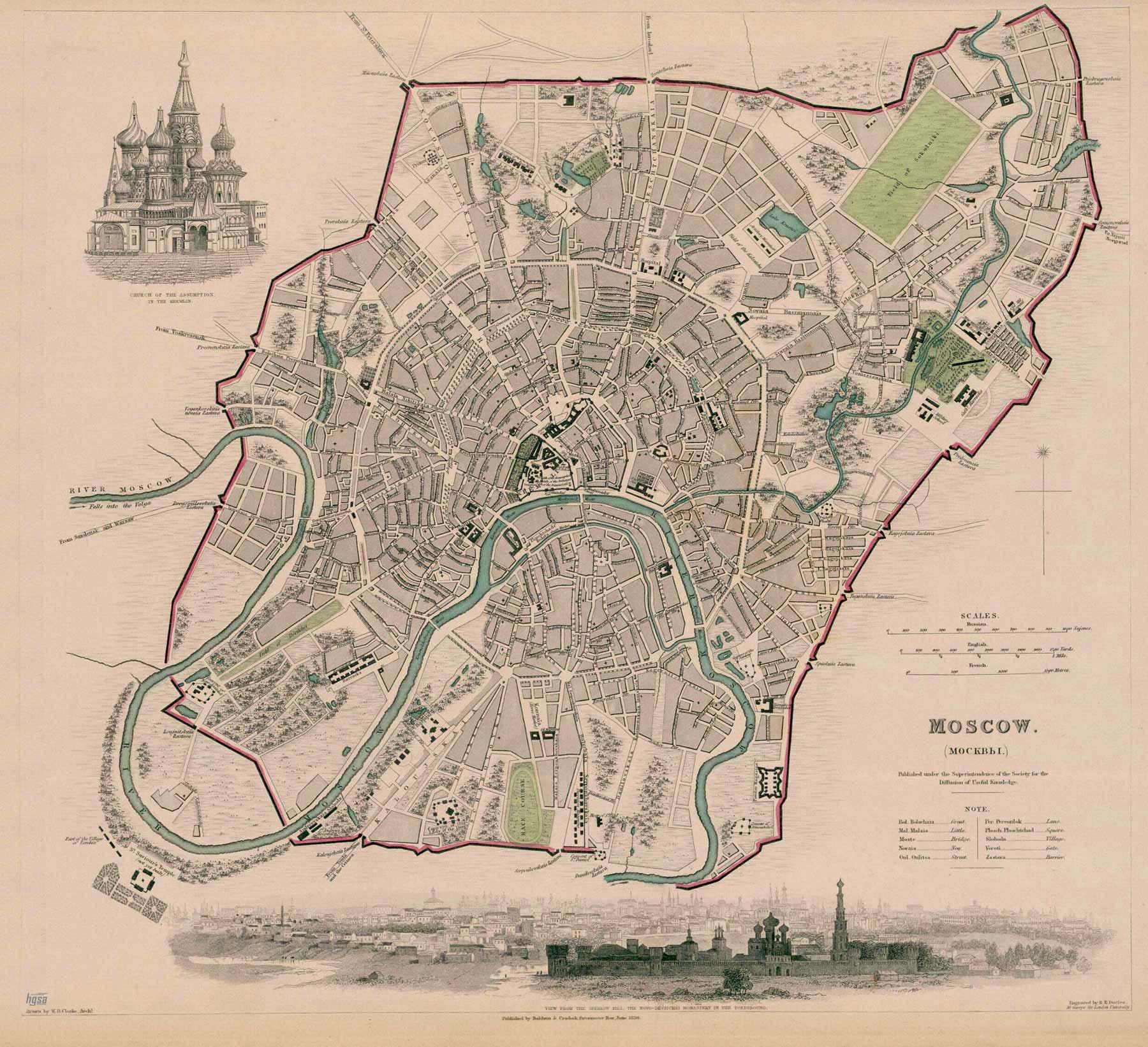 Старинная карта Москвы, 1836 год