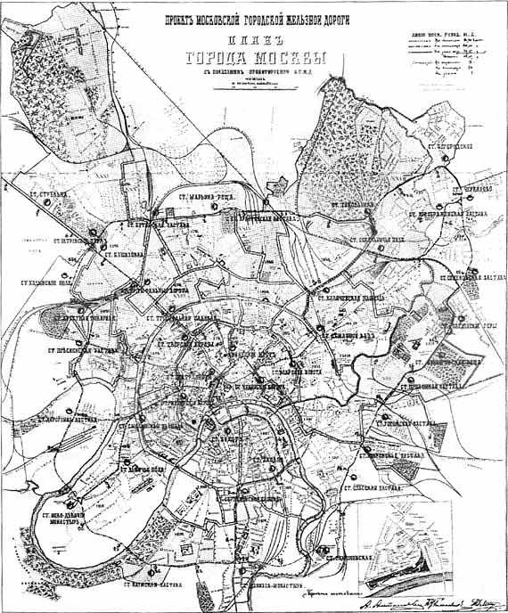 Старинная карта Москвы, 1901-1902 годы