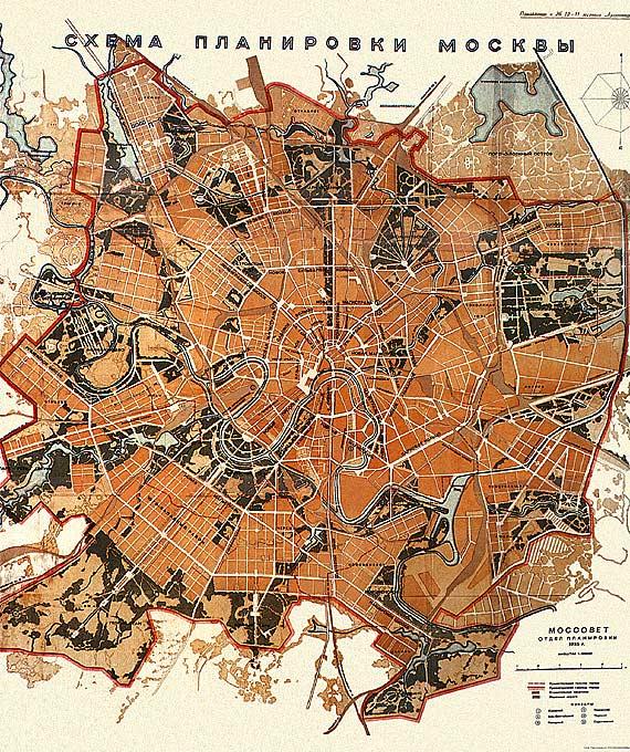 Старинная карта Москвы, 1935 год