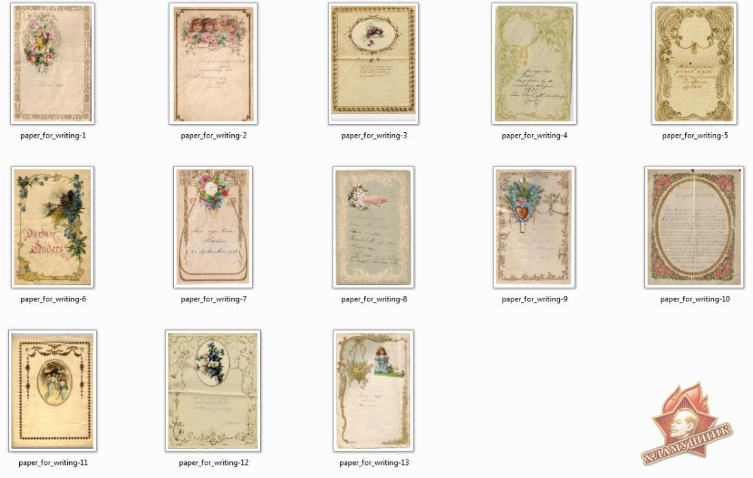 Бумага для письма