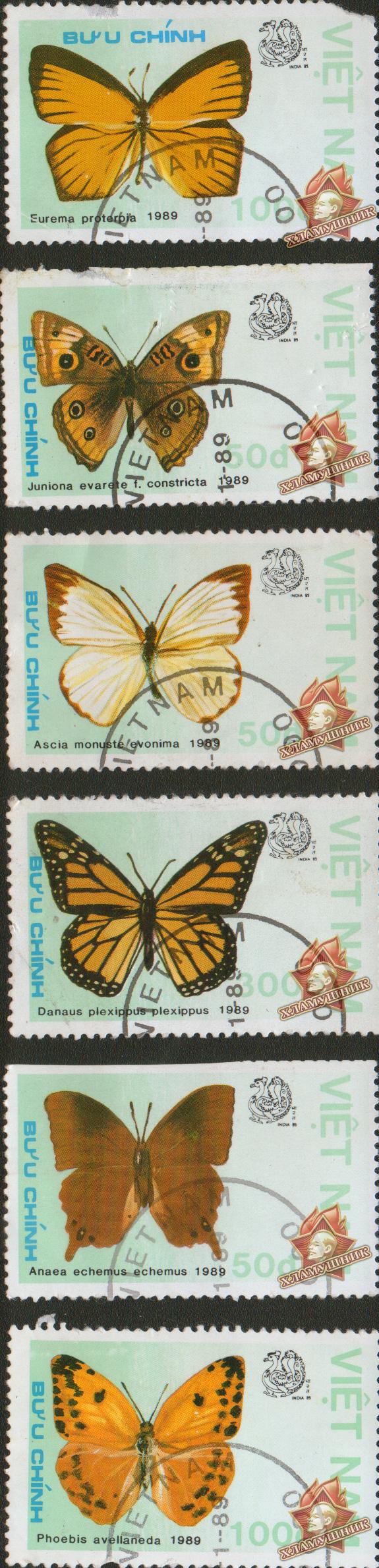 Марки с бабочкаами